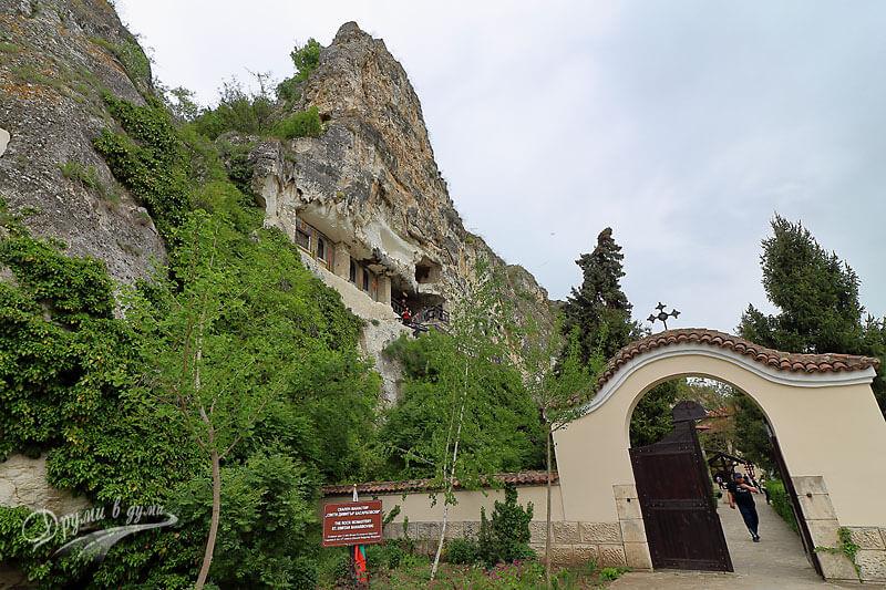 Басарбовски манастир сн.111